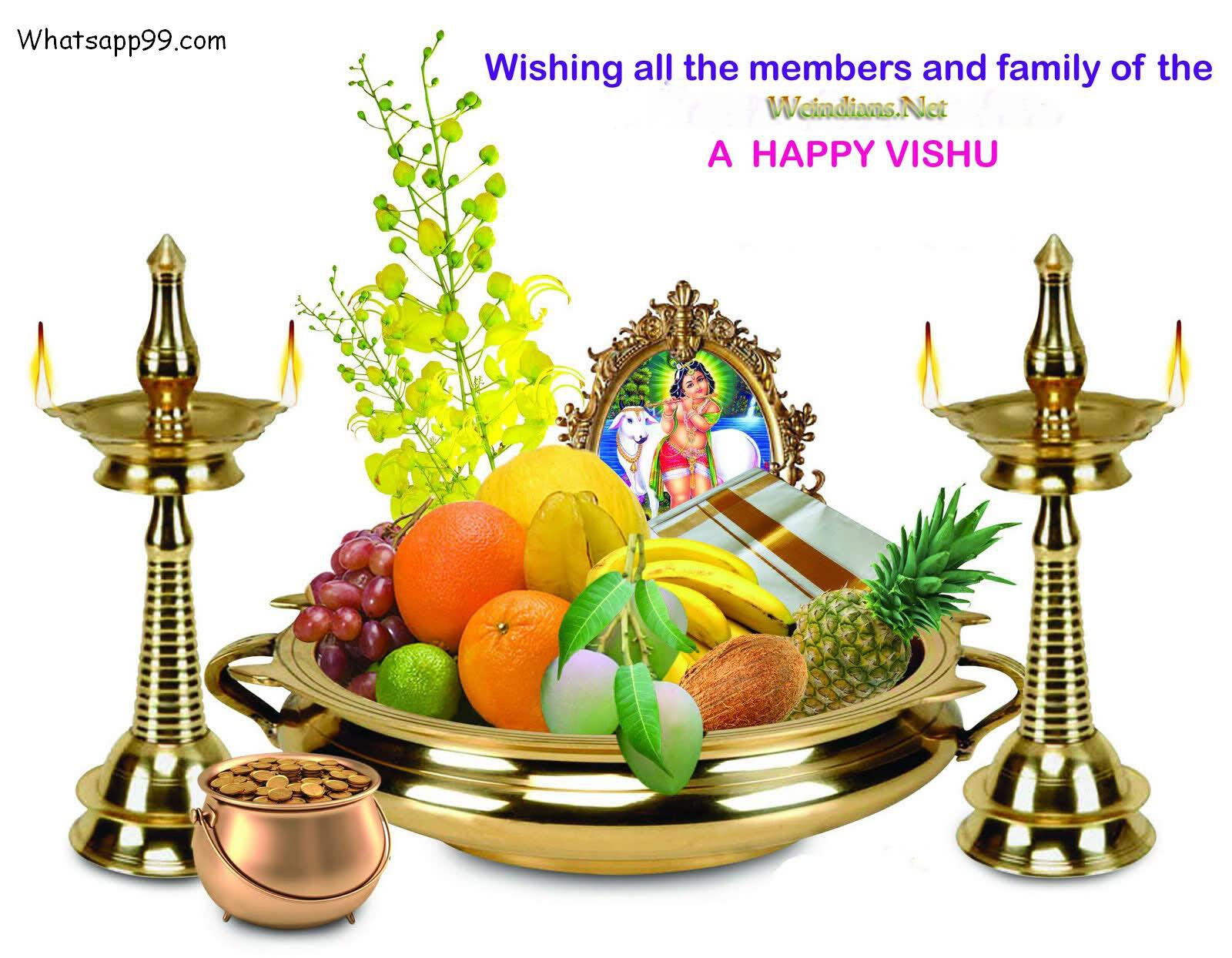 Vishu clipart #16