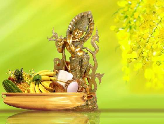 How to prepare Vishu Kani ( Vishukkani) ?.