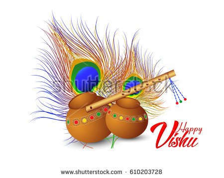 Vishukkani Stock Images, Royalty.