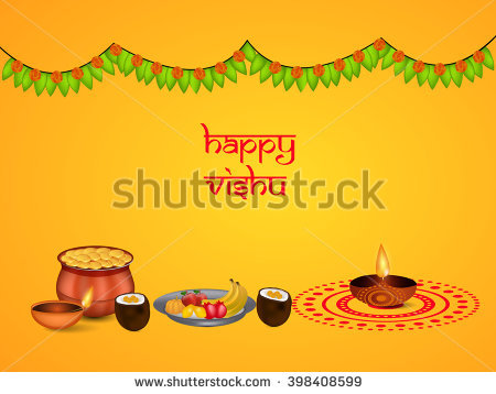 Vishu Festival Stock Photos, Royalty.