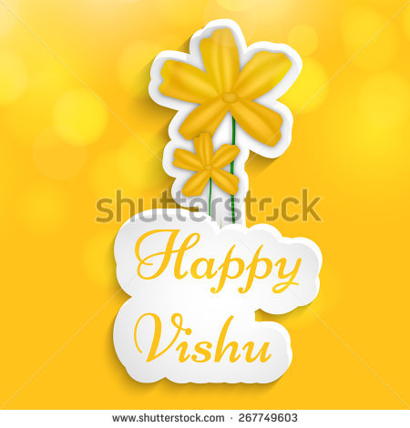 Vishukkani Stock Photos, Royalty.