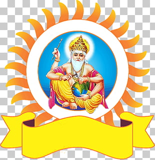 18 vishwakarma PNG cliparts for free download.