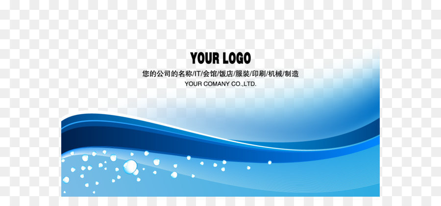 Business Card Design png download.