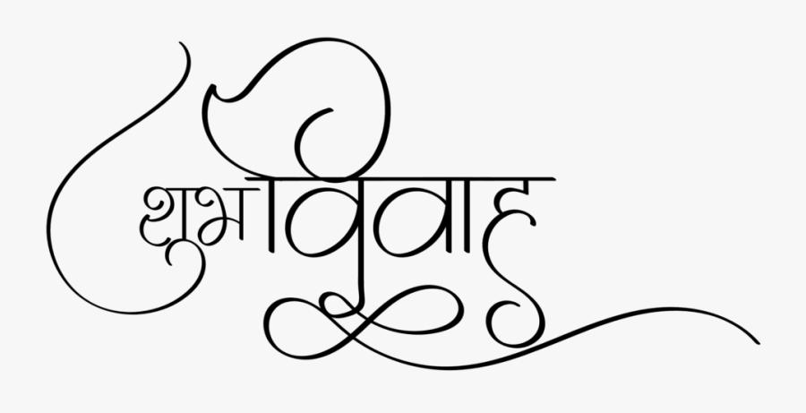 Shubh Vivah Logo.