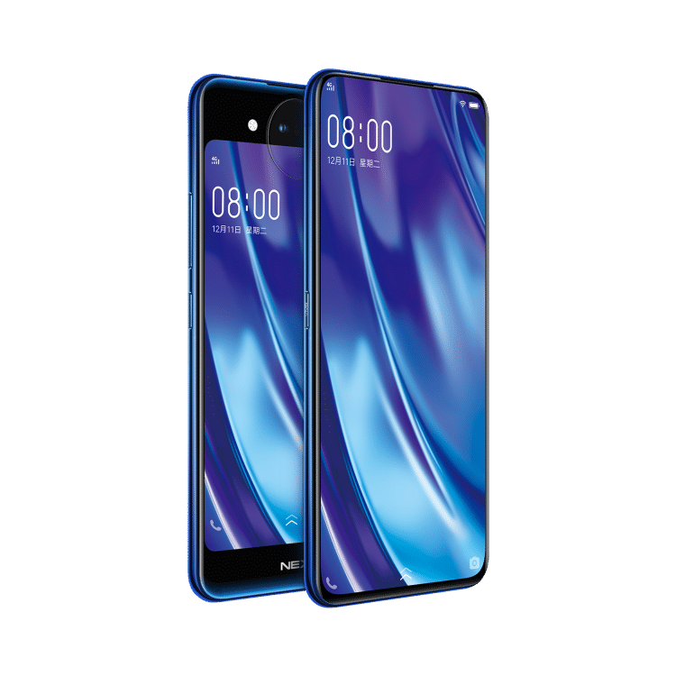 Vivo NEX Dual Display.