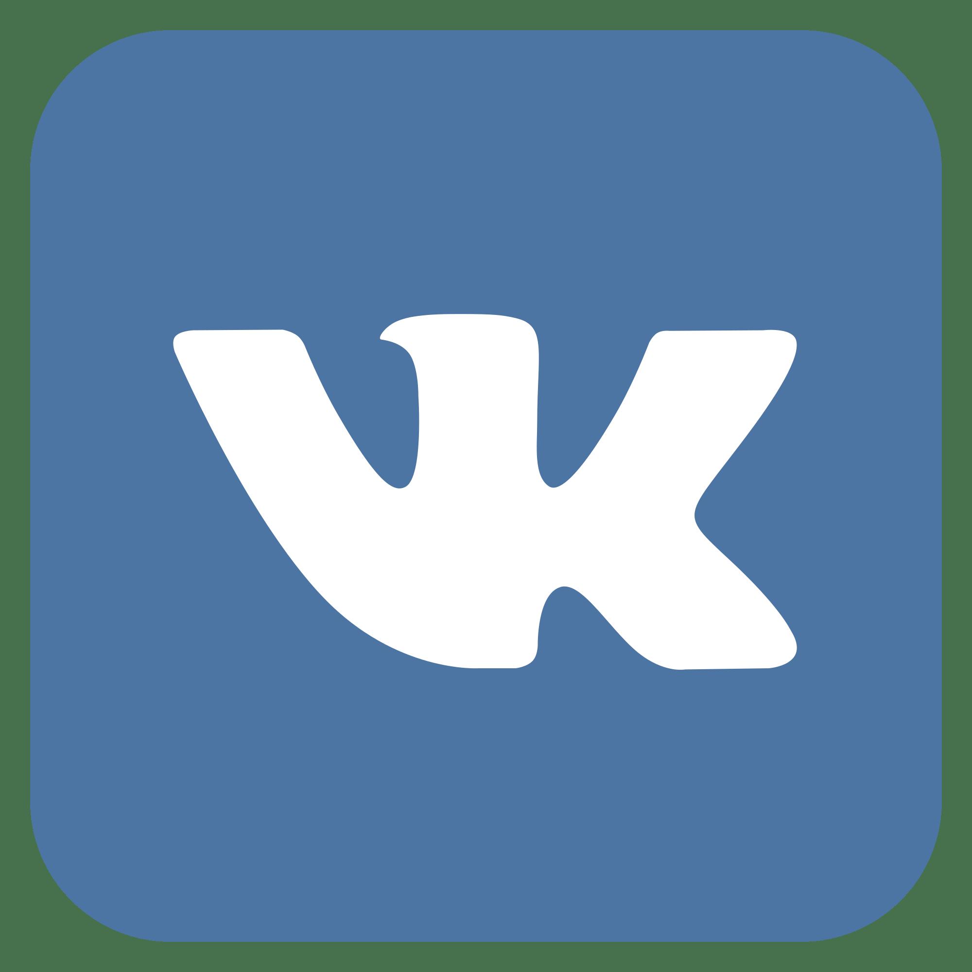 VK VKontakte Logo Icon transparent PNG.