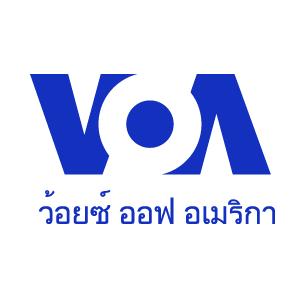 File:VOA Thai logo.png.