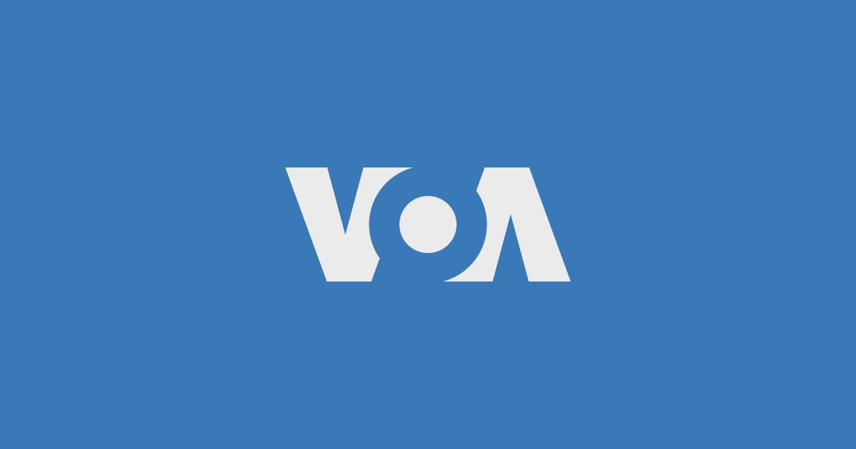 VOA Logo.