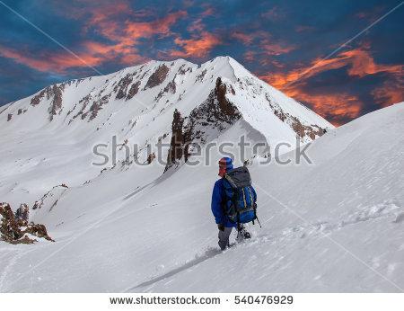 Man Climbing Mountain Stock Photos, Royalty.