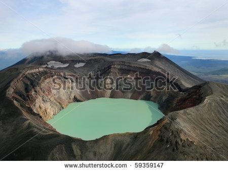 Volcanic Crater Stock Photos, Royalty.