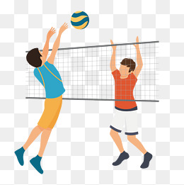 Volleyball Vectors Png, Vector, PSD, and Clipart With Transparent.
