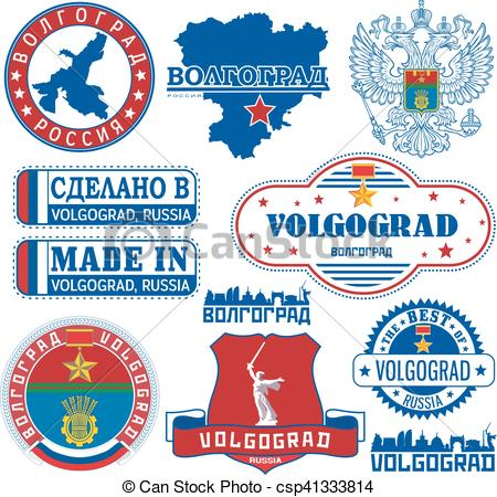 Vector Clip Art of Volgograd, Russia. Set of stamps and signs.