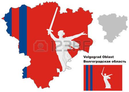 Volgograd Stock Illustrations, Cliparts And Royalty Free Volgograd.