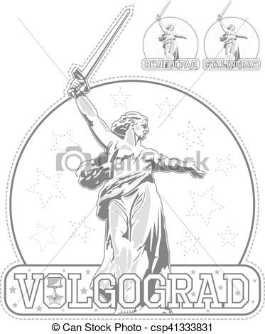 Vectors of Sticker with Motherland monument in Volgograd, Russia.