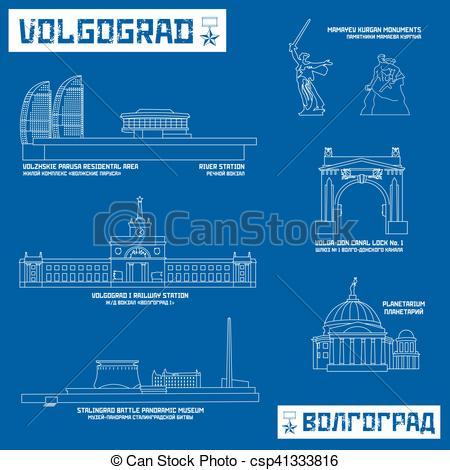 Vector Clip Art of Set of Volgograd sights in doodle style, Russia.