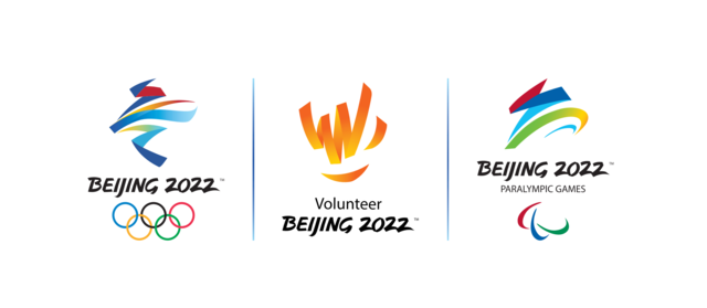 The Volunteer Logo for the Olympic and Paralympic Winter.