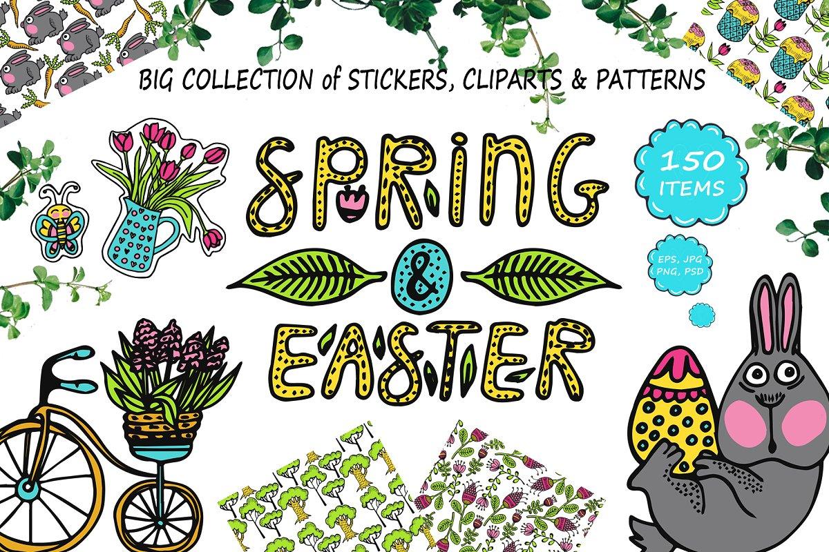 Spring & Easter.