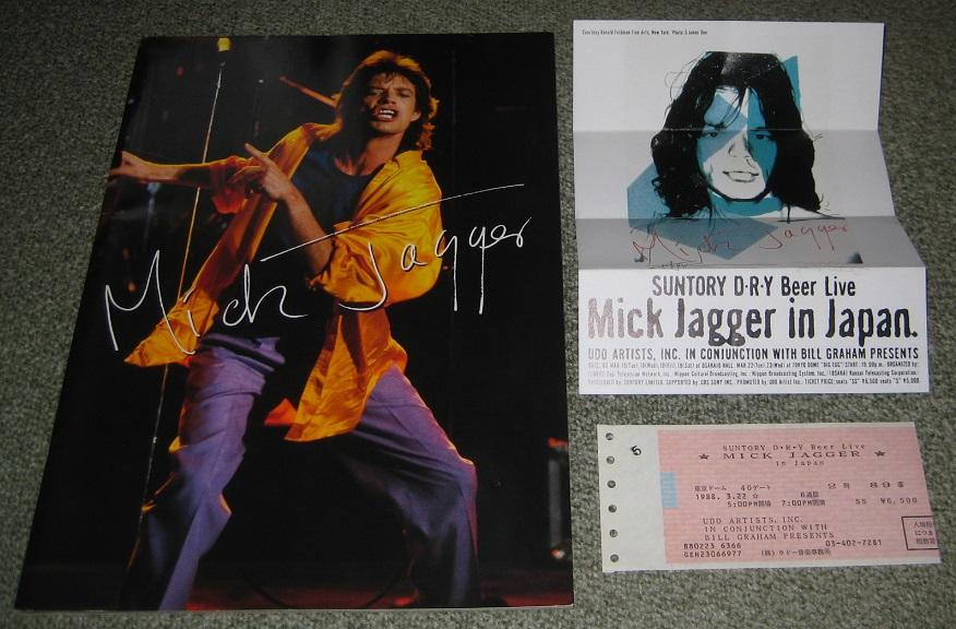 Rolling Stones Japan Voodoo Lounge Tour Poste Records, LPs, Vinyl.