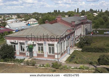 Voronezh Region Stock Photos, Royalty.