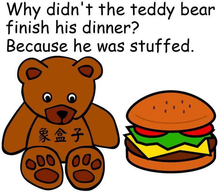 Why didn't the teddy bear finish his dinner? Because he was.