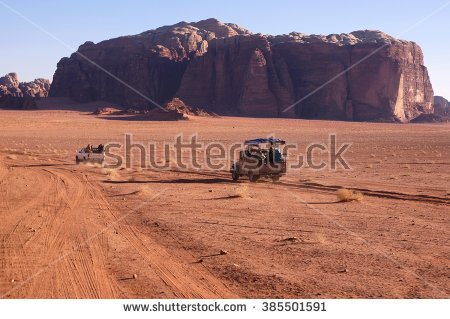 Wadi Al Haya Stock Photos, Images, & Pictures.