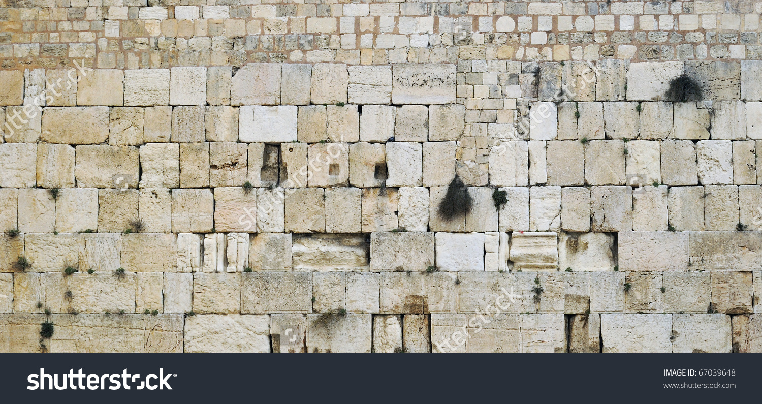 Wailing Wall Western Wall Jerusalem Israel Stock Photo 67039648.