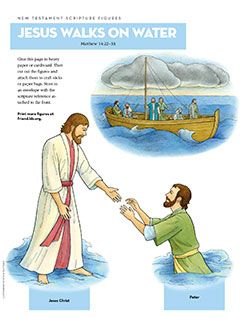 New Testament Scripture Figures, Jesus Walks on Water.