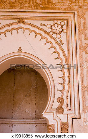 Stock Image of Morocco, Tin Mal Mosque, decorative painted arch in.