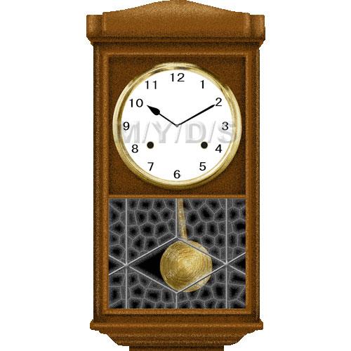 Pendulum Wall Clock clipart / Free clip art.