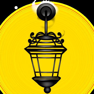 Wall Lamp/ Light.