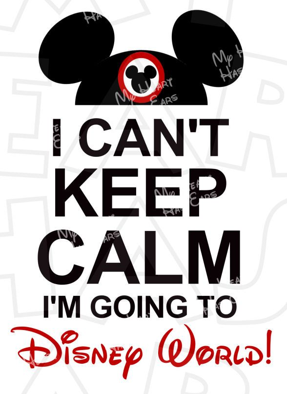 17 Best images about Disney printable iron ons clip art on.