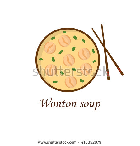 Wontons Stock Vectors, Images & Vector Art.