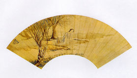 Wang Stock Illustrations.