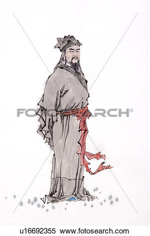 Stock Image of Chinese historical famous poet in Tang Dynasty.