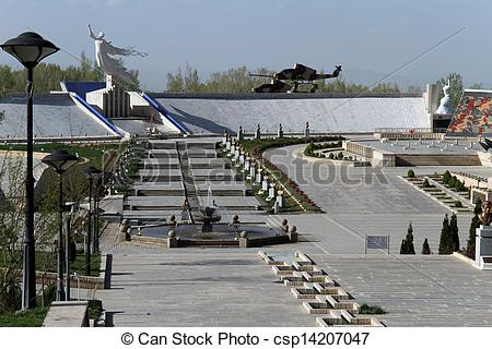Stock Photo of War museum in Hamedan, Iran csp14207047.