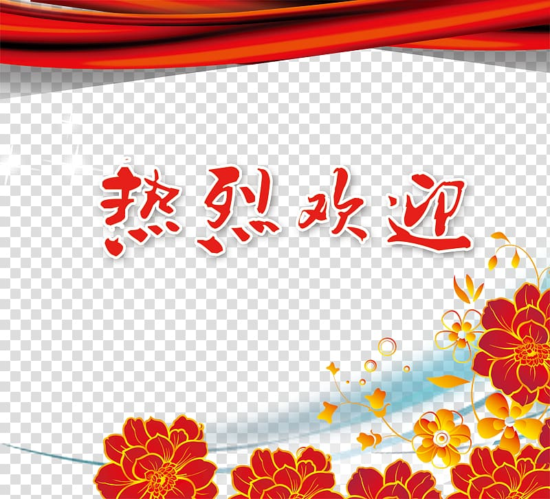 Designer, A warm welcome to Creative transparent background.