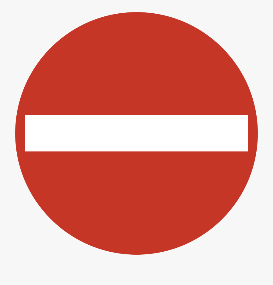 No Entry Sign Warning Forbidden Prohibited Signage.