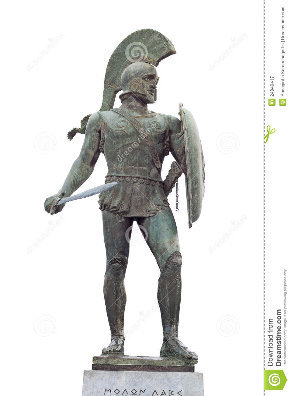 Ancient Greek Warrior Statue Royalty Free Stock Photography.