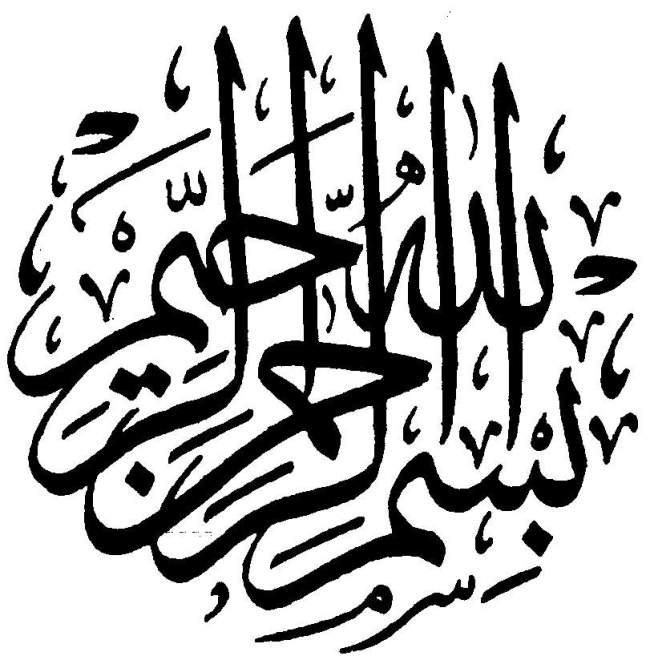 Kaligrafi Assalamualaikum Wr Wb.