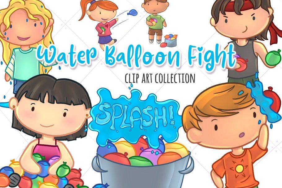 Water Balloon Fight Clip Art.