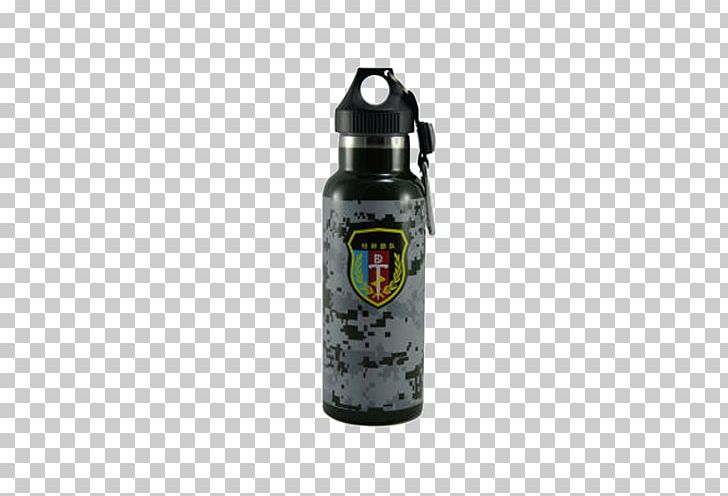 Water Bottle Kettle Sport PNG, Clipart, Bottle, Camouflage.