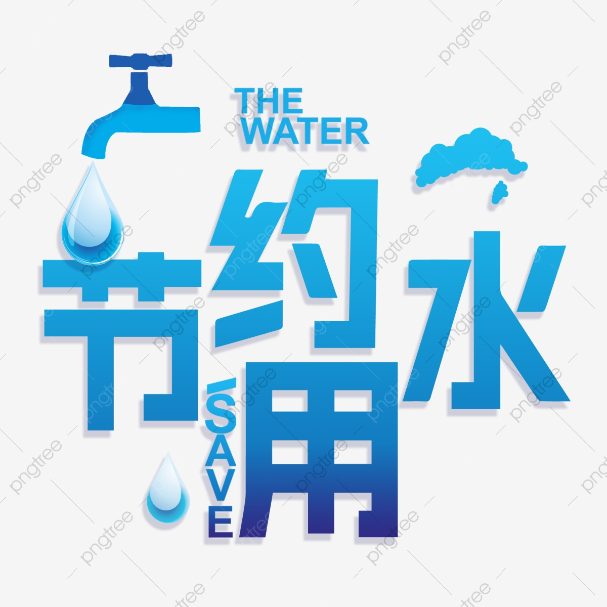 Creative Water Conservation Poster, Conserve Water, Poster.