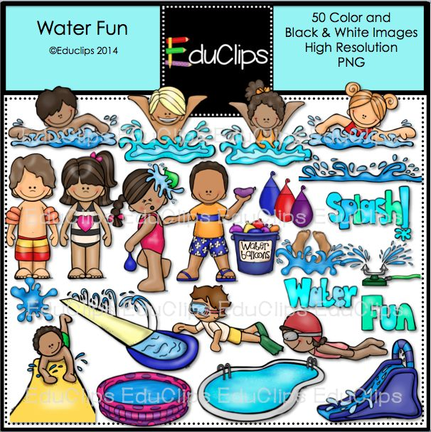 Water Fun Clipart.