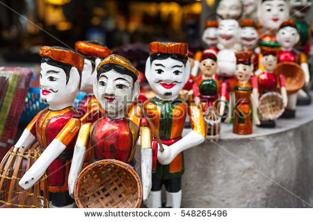 Puppet Stock Images, Royalty.