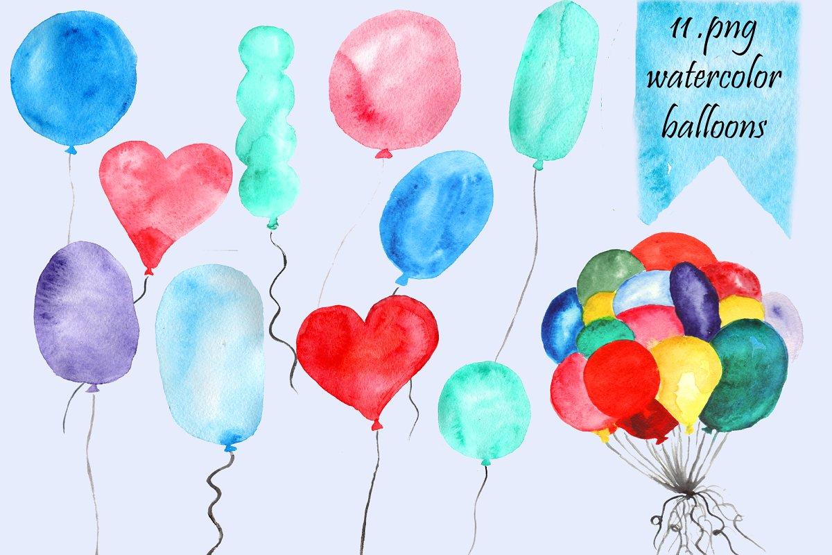 Watercolor Balloons Clip Art.