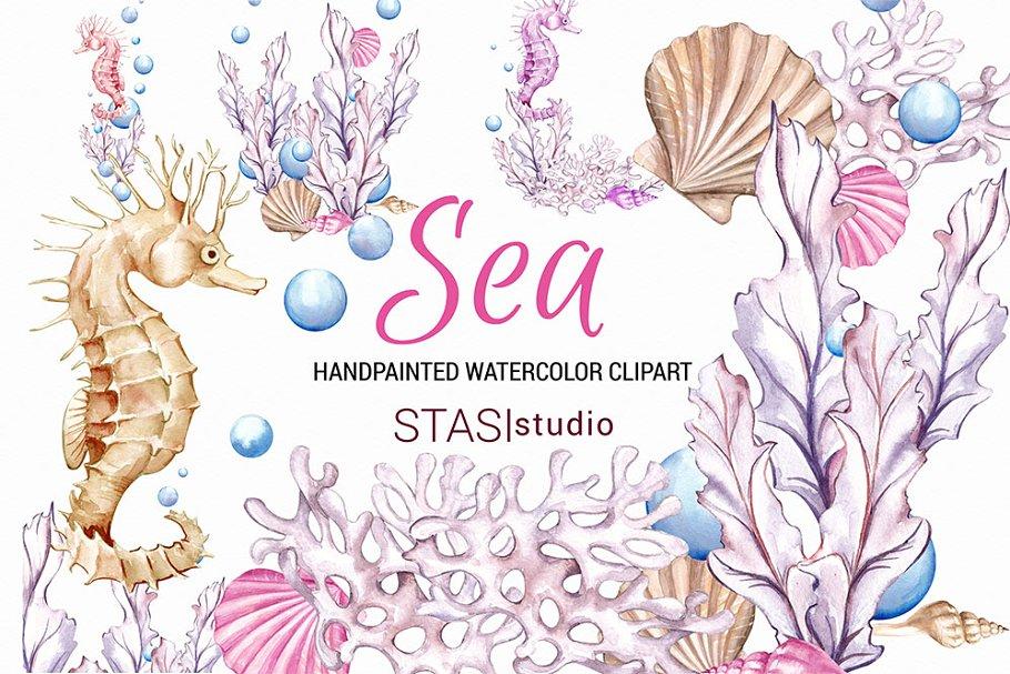 Ocean Watercolor Clipart Seahorse.
