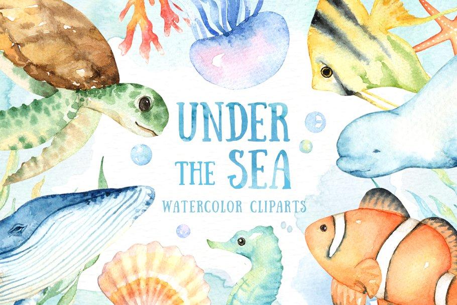 Under the Sea Watercolor Cliparts ~ Illustrations ~ Creative.