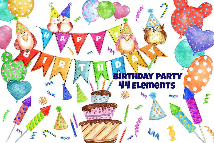 Watercolor Birthday Party Clipart.