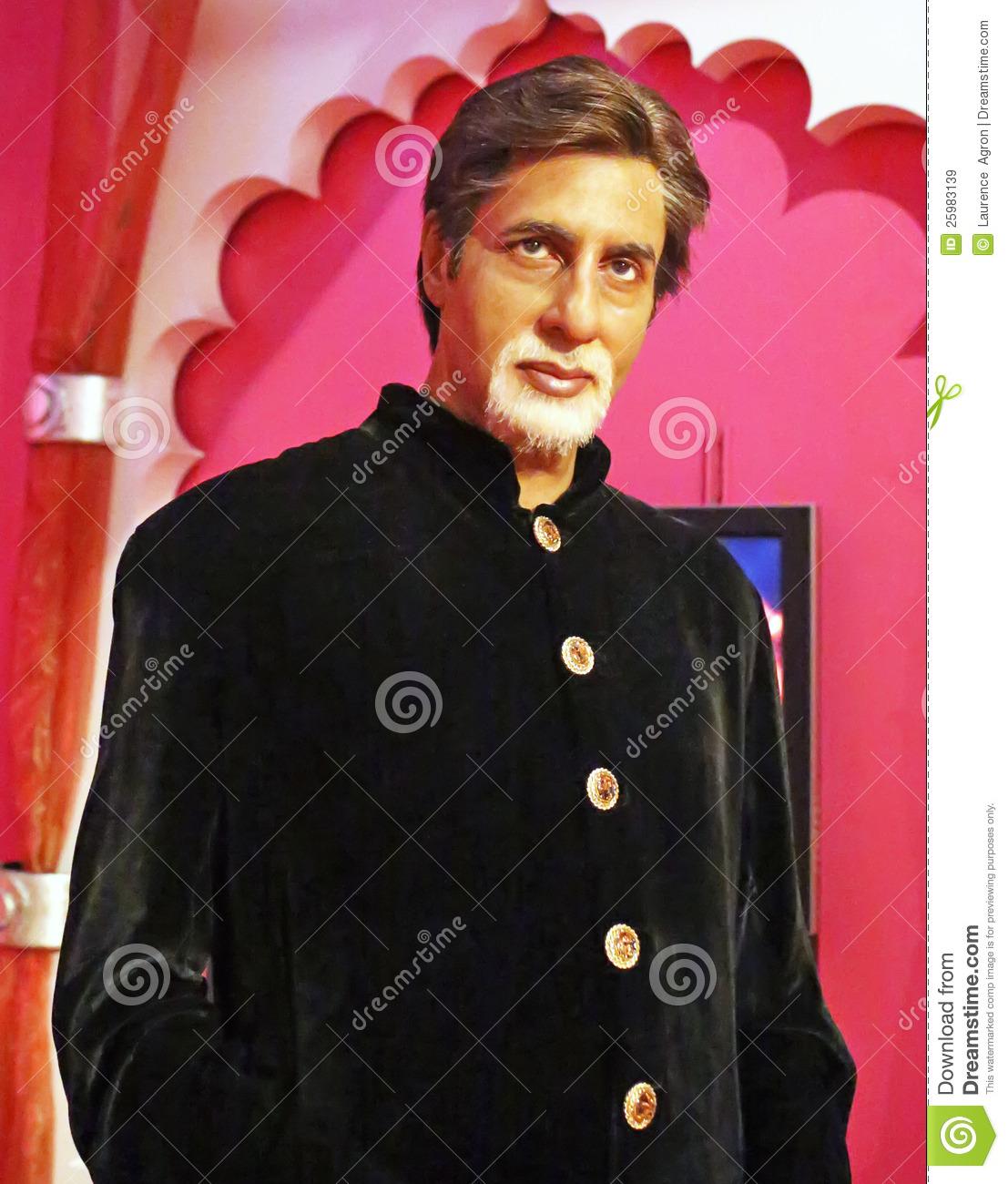 Amitabh bachchan clipart download.