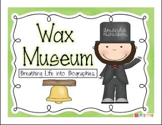 Wax museum clip art.